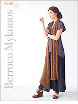 Booklet #368 - Berroco Mykonos