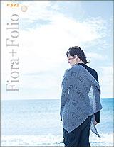 Booklet #372 - Fiora + Folio