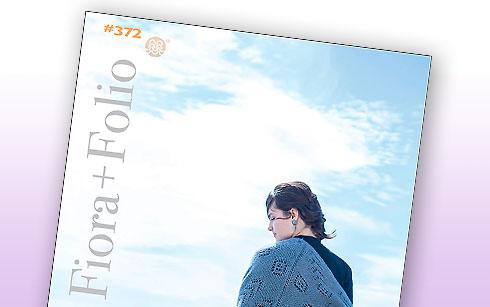 Booklet #372, Fiora® + Flora®